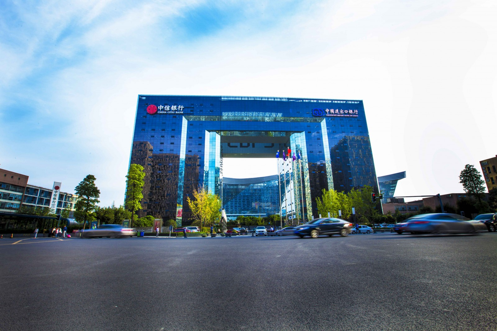 Invest in Chengdu 155 SICHUAN COMPANIES CHINAS THIRD SECURITIES